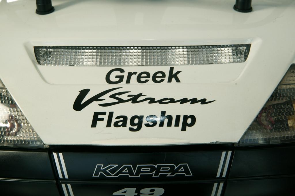 Φωτιστικό stop K49 - Gvf.gr