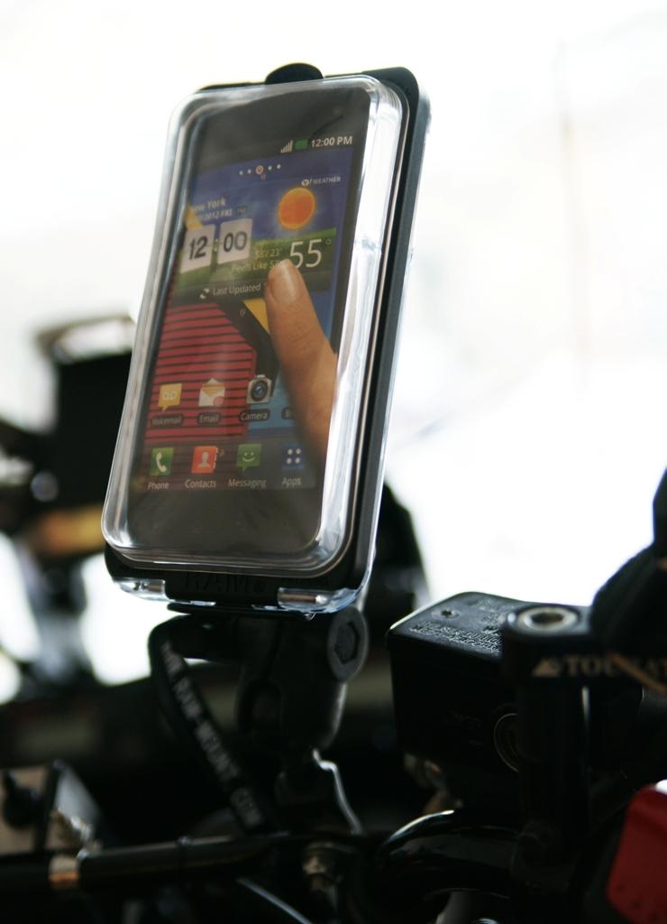 Στεγανή θήκη κινητού - Gvf.gr
