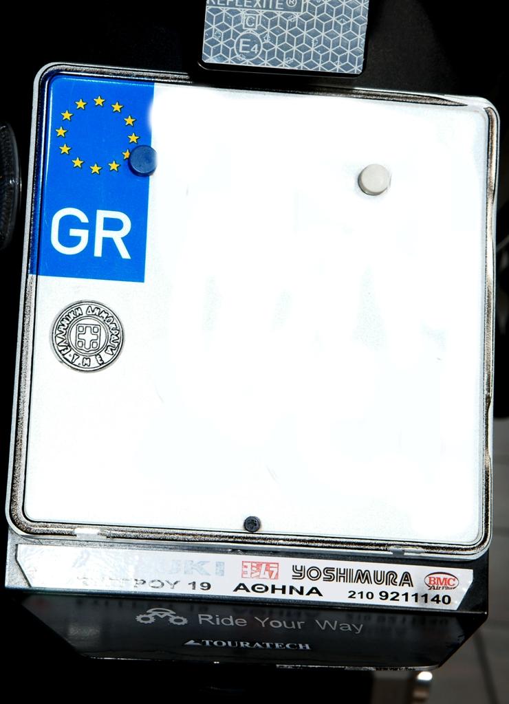Βάση πινακίδας - Gvf.gr