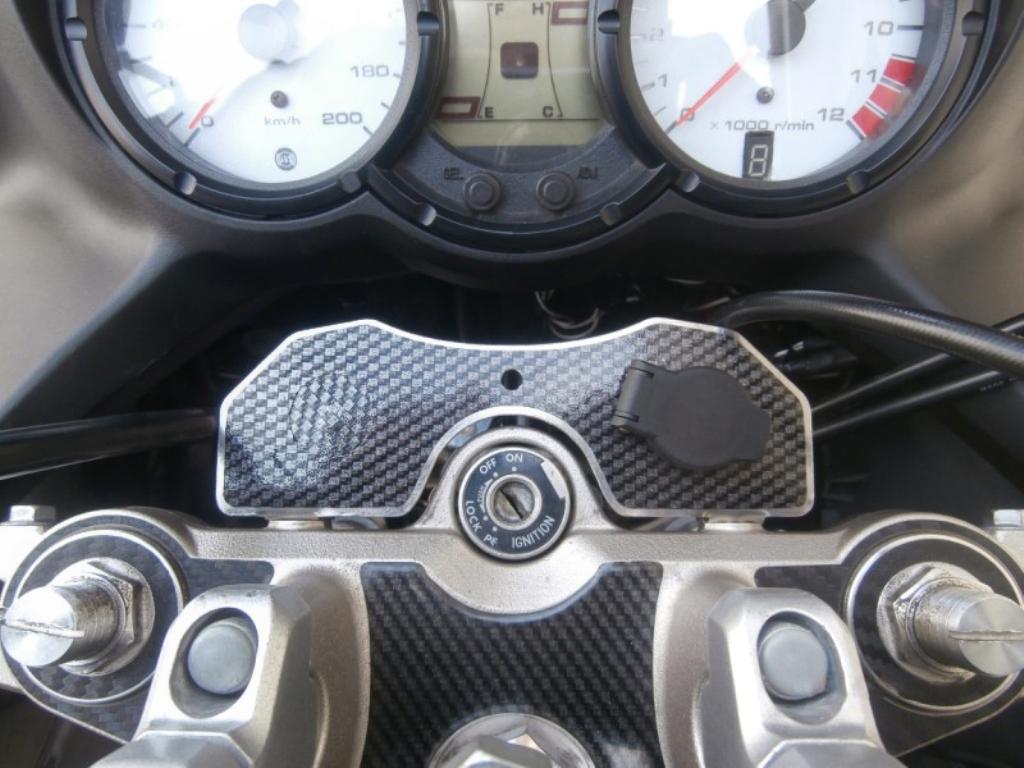 Λαμάκι κεντρικής κλειδαριάς & mini παροχή ρεύματος - Gvf.gr